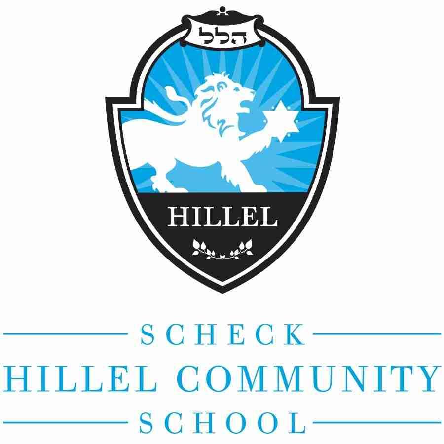 Hilleil